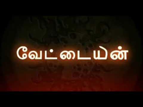 Ajith in - Vettaiyan - Trailer - Coming...