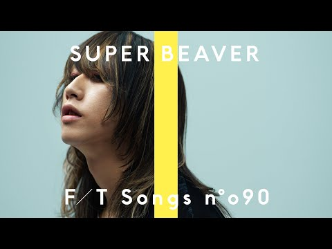 SUPER BEAVER - 人として / THE FIRST TAKE
