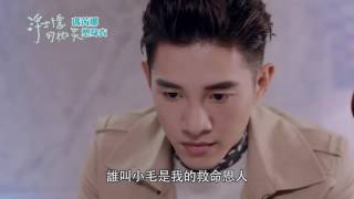 MV OST Nụ cười của Faust - He's unworthy - Shi Shi「浮士德的微笑 Behind Your Smile OST」