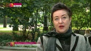 Ушёл из жизни Зураб Соткилава - Первый канал (Гвердцители, Брегвадзе, Герзмава, Габрадзе)