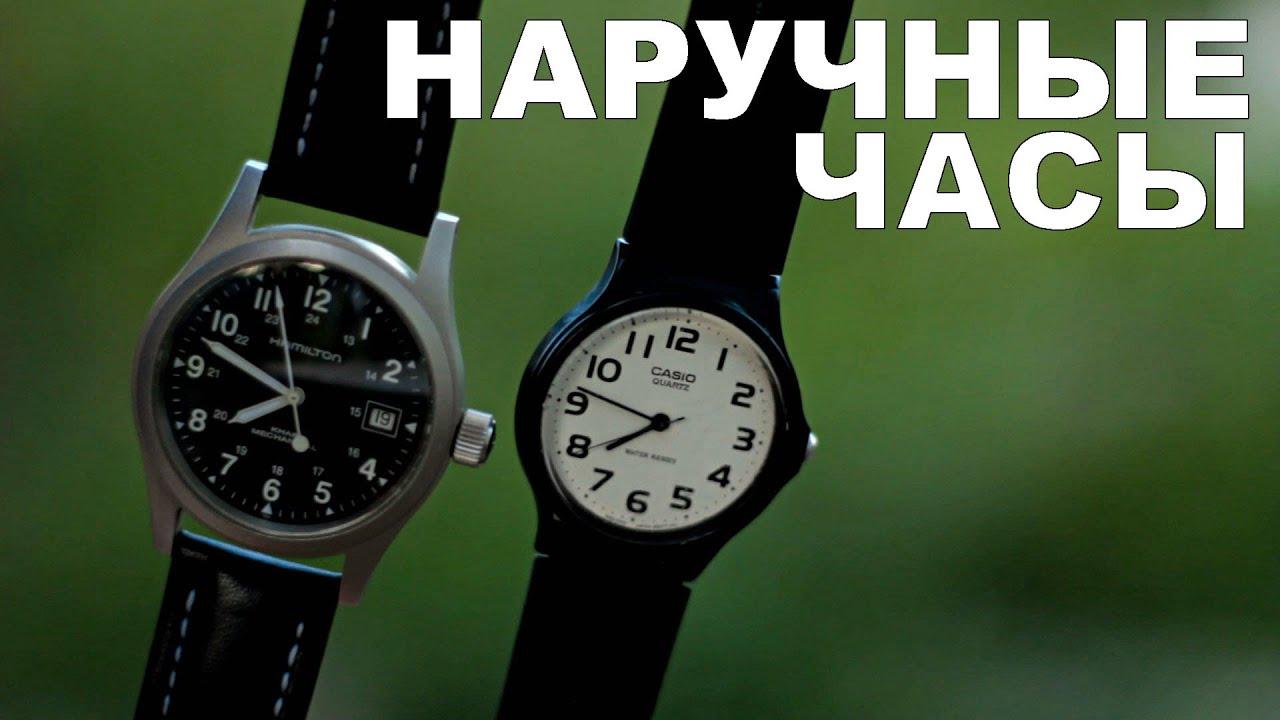 часы наручные константин
