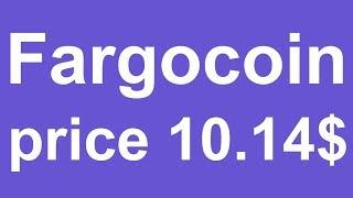 Fargocoin курс