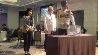 北海道移住ドラフト会議 自治体と企業が24人を指名