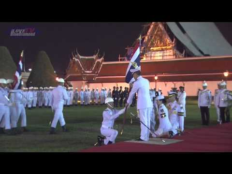 พระบรมโอรสาธิราช พระราชทานธงชัยเฉลิมพล 7 ธันวาคม 2557