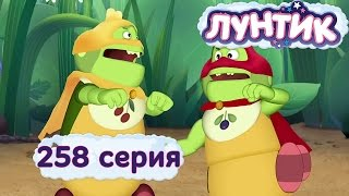 Лунтик и его друзья - 258 серия. Герои