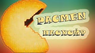 """""""Пиксели"""" краткий обзор фильма"""