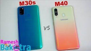 Samsung Galaxy M30s vs M40 SpeedTest and Camera Comparison