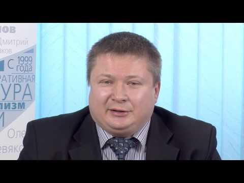 Финансовый контроль деятельности организации - М.Серов, Э.Иванченко