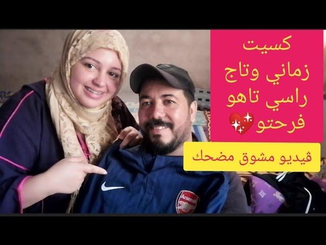 أول مرة فحياتي نمشي رحبة😲/فرحت واحد سيدة الحمدلله 💖شوفو با ومحمد مدابزين مع حولي 🤣
