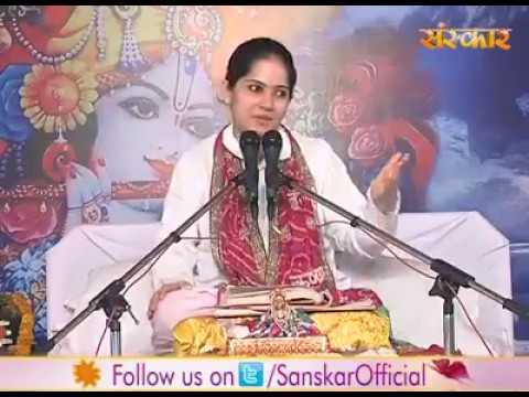 Sabse uchi prem sagai by Jaya kishori ji