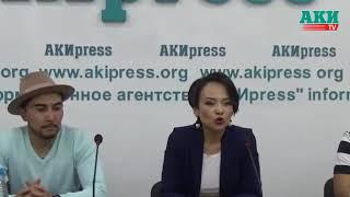 Аки press Видео — Бизнес-леди Гульзат Мамытбек собирается сделать Кыргызстан страной №1 к 2030 году