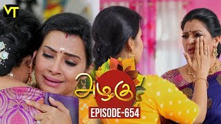 Azhagu - Tamil Serial | அழகு | Episode 654 | Sun TV Serials | 13 Jan 2020 | Revathy