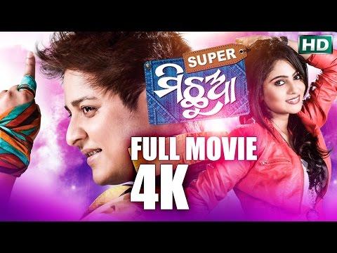 First Time in Odisha | 2160P 4K | №-① Film | Super Michhua