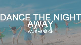 MALE VERSION | TWICE - Dance the night away