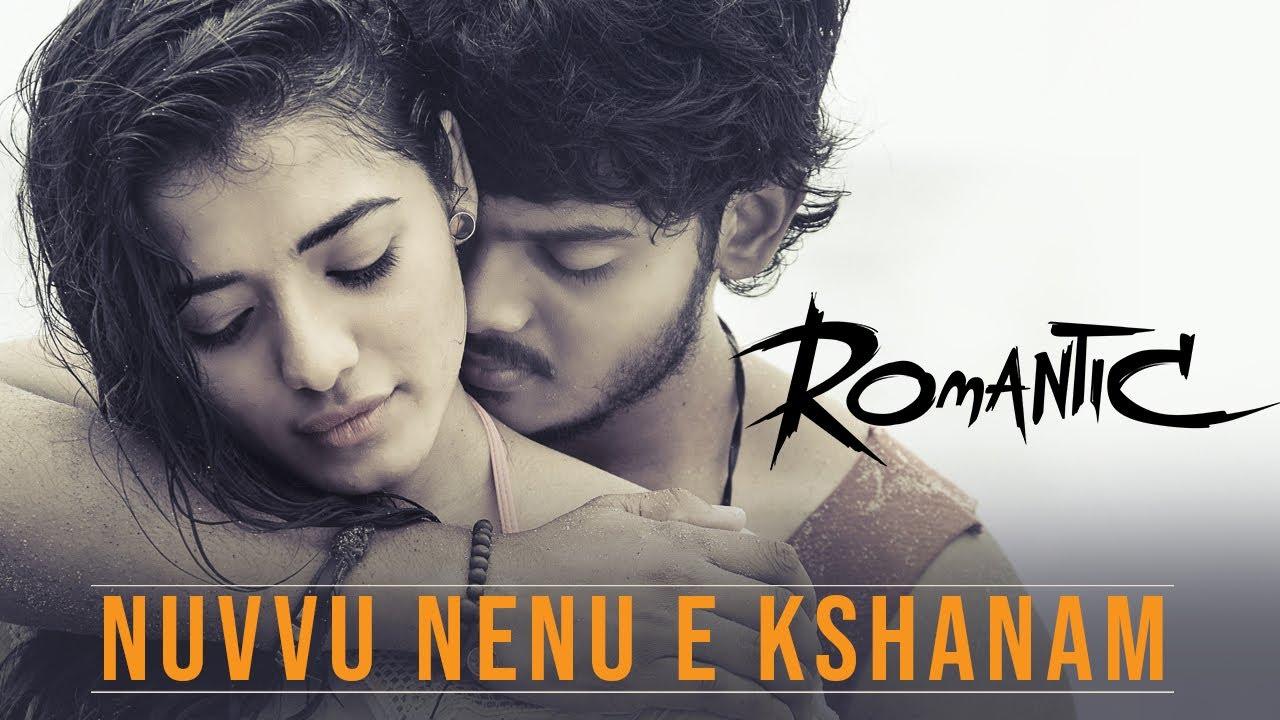 Nuvvu Nenu E kshanam | Romantic | Akash Puri | Ketika Sharma | Puri Jagannadh | Charmme Kaur |
