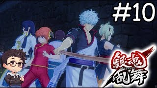 Gintama Rumble - A promise under the moonlight #10