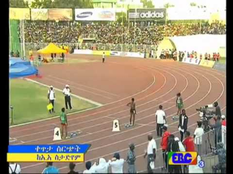 4x400m Relay Women Final - 2015 African Junior Championships