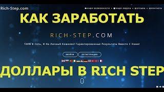 19 950 руб - Как заработать доллары без вложений в сети интернет