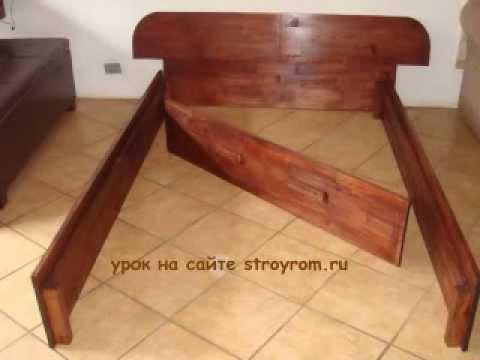 видео: Кровать своими руками