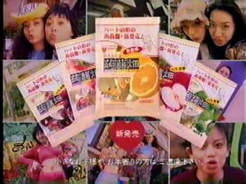 1997年CM8 - YouTube