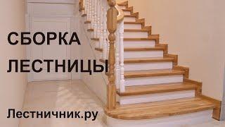 видео Лестница деревянная на второй в деревянном доме: конструкция и выбор породы дерева