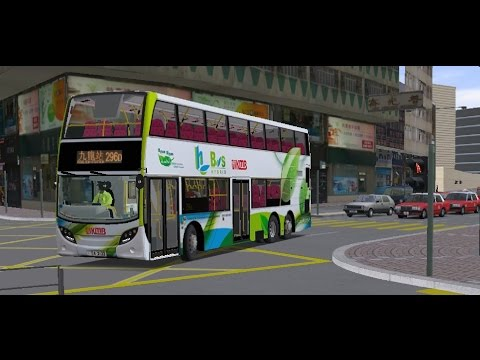 OMSI2   KMB   296D   to Kowloon Railway Station