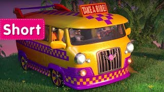 Masha and The Bear -  Driving Lessons  (Car-a-Van)