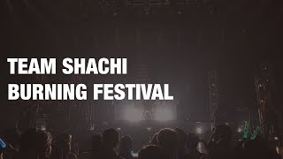 TEAM SHACHI「BURNING FESTIVAL」Live Music Video