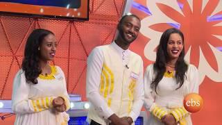 Yebeteseb Chewata: Special Meskel Show/ Final/ 2010 e.c | tv show