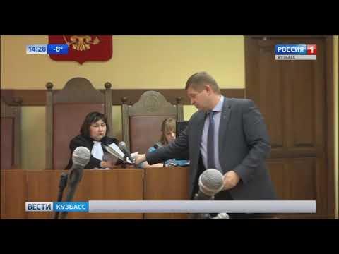 Сергей Цивилев прокомментировал арест главы Берёзовского