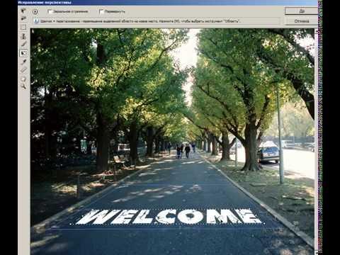 Наложение текста на любой рельеф в Photoshop