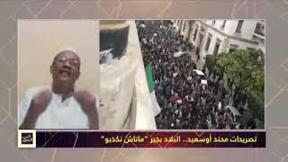 مداخلة الشيخ علي بن حاج اليوم الاربعاء 10جوان 2020 على قناة اوراس