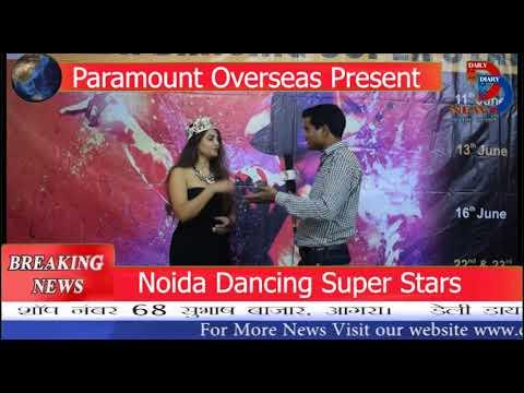 Noida Dancing Super Star Semi-Final | Paramount Overseas Present | Daily Diary News