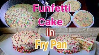 Funfetti Cake In Fry Pan | How to make Funfetti Birthday Cake | Vanilla Birthday Cake Recipe