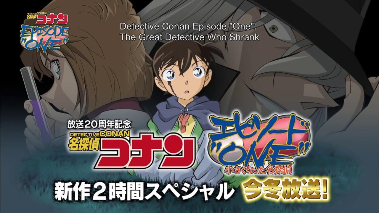detective conan season 4 episode 2