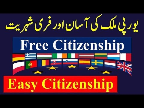 Easiest Country to Get Citizenship in 2018. (Second Citizenship) #03
