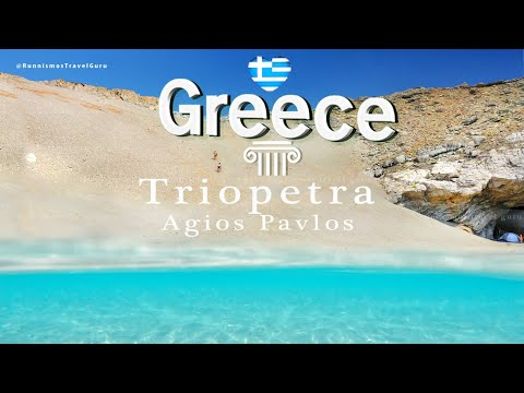Triopetra & Agios Pavlos Beaches, Crete | Exotic Greece | Τριόπετρα