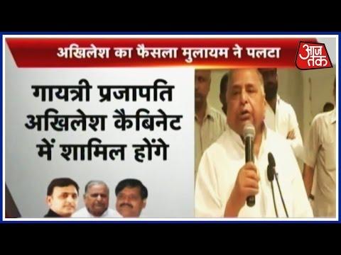 Mulayam Singh Yadav Overturns Akhilesh Yadav's Decision, Gayatri Prajapati Not To Loose Ministership