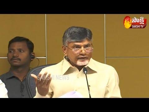Dalit Communities Fires On Chandrababu | Controversial Words On IAS Officer Vijaykumar