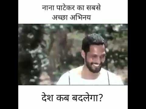 Nana Patekar dialogue aa gaye Meri Maut Ka...