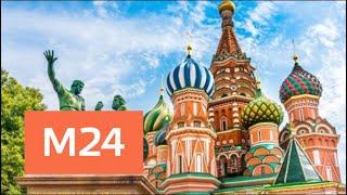 Смотреть видео Антициклон принес в столицу июльское тепло - Москва 24 онлайн