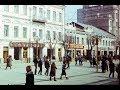 Саратов, проспект им. Кирова. 1986 г.