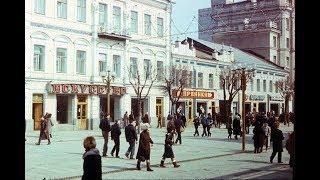 Саратов проспект им. Кирова. 1986 г.
