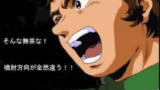 探査機はやぶさにおける、日本技術者の変態力‐ニコニコ動画より転載