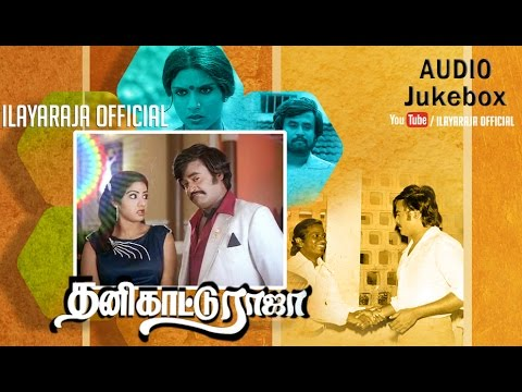 Thanikaattu Raja | Audio Jukebox | Rajinikanth | Ilaiyaraaja Official