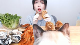 2.5kg Whole Pork Belly Mukbang
