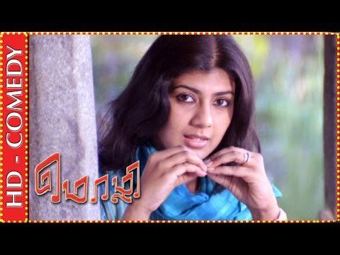 Pritviraj learns sign language from Swarnamalya | Mozhi Movie Scene
