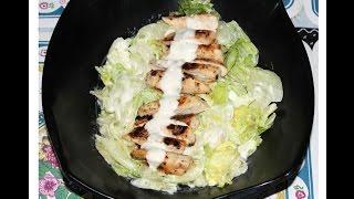 Chicken Caesar Salad By Seba Nagy - وصفة سلطة السيزار بالدجاج لصبا محمود ناجى