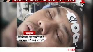 Watch: Rajesh Talwar's compounder Krishna reveals little during narco test