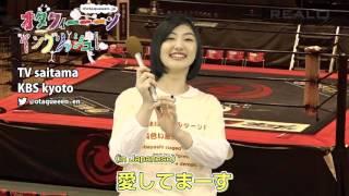 Today's Otaku phrase31 I love you.